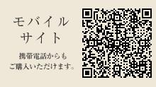 京食モバイルサイト
